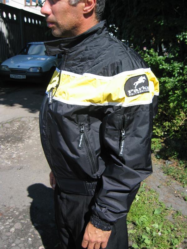 Куртка демисезонная короткая