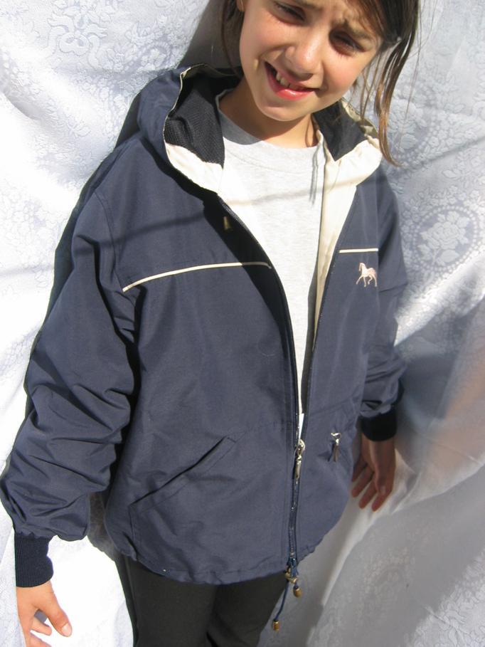 Куртка – ветровка детская «Парк»